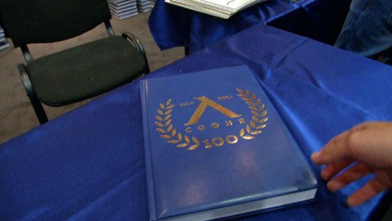 """""""Сини сърца"""" представиха при огромен интерес книгата """"100 години Левски"""""""