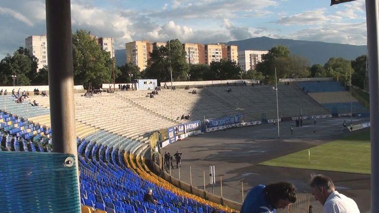 Левски закрива първенството пред скромна публика