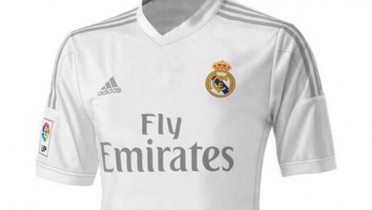 Това ли са новите екипи на Реал Мадрид? (снимки)