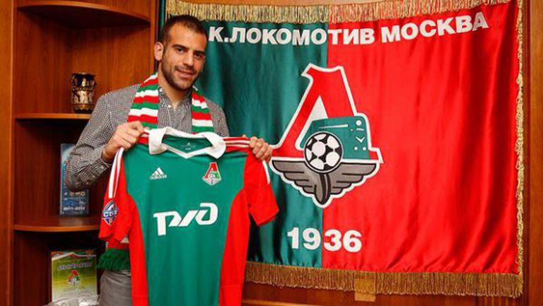Официално: Локо (Москва) взе заместник на Н'Дойе