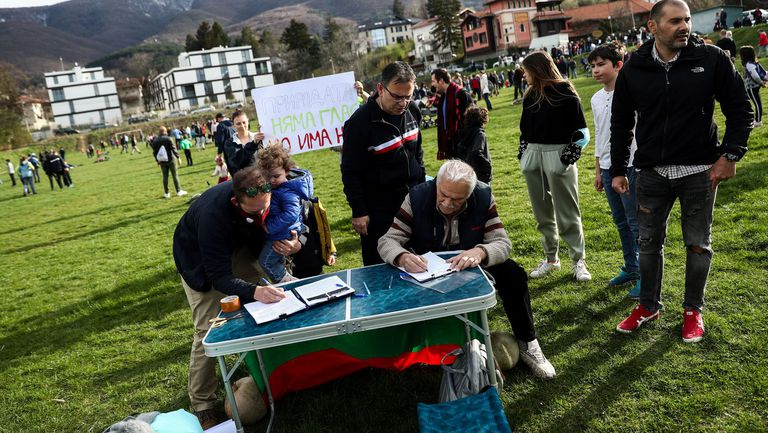 Жителите на Бояна протестират срещу строеж на спортен комплекс