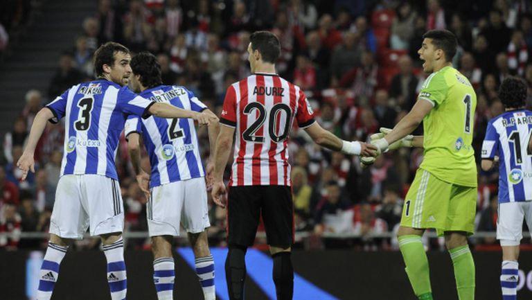 Атлетик Билбао пак не взе баското дерби, макар и с човек повече (видео)