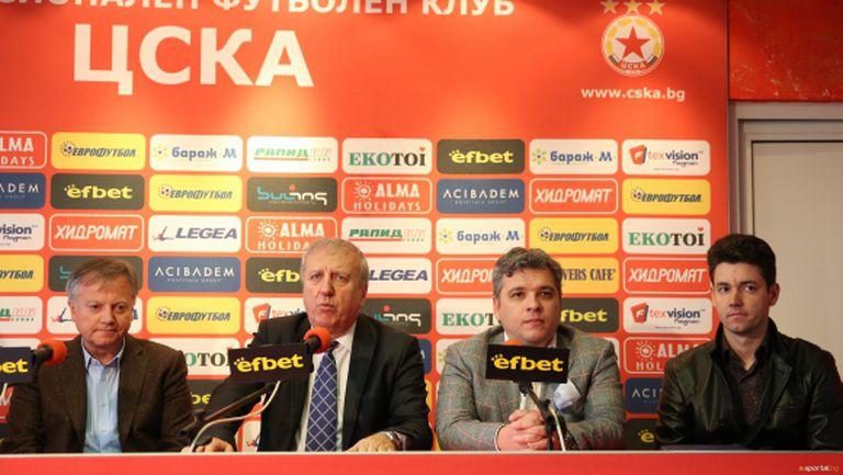 ЦСКА свика Общо събрание на 5 юни и обяви 6 точки, по които ще се дебатира