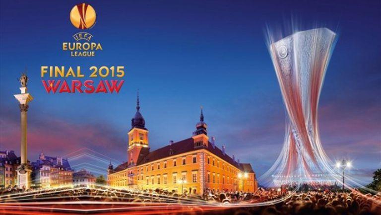 Горещи страсти в полуфиналите на Лига Европа
