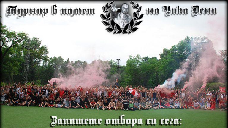 """""""Сектор Г"""" с трети футболен турнир в памет на Чика Дени"""