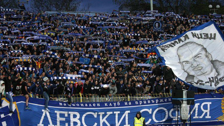 Феновете на Левски организират екскурзия за финала