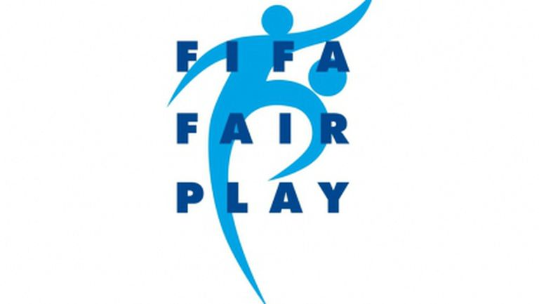 ФИФА започва разследване и на Реал и Атлетико (Мадрид)