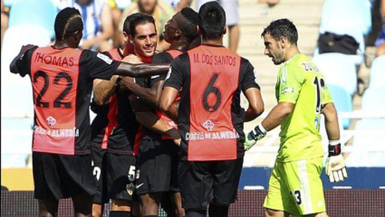 """Реал Сосиедад достави обедно разочарование на """"Аноета"""" (видео)"""
