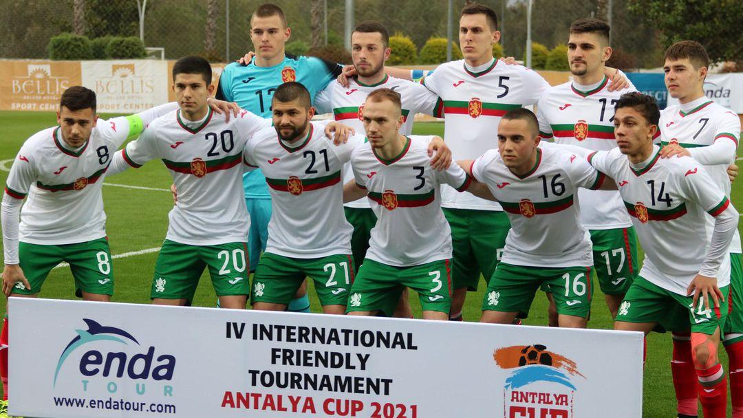България (младежи)