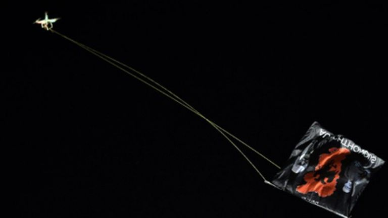 """Сръбската полиция открила дрона, който е летял над стадион """"Партизан"""""""