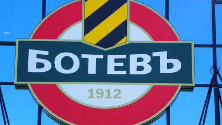 Групата на Ботев за дербито с Левски