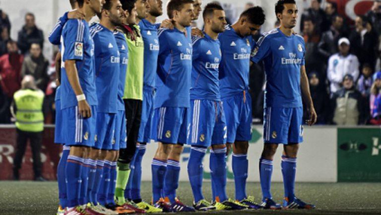 Срам за Реал Мадрид (видео)
