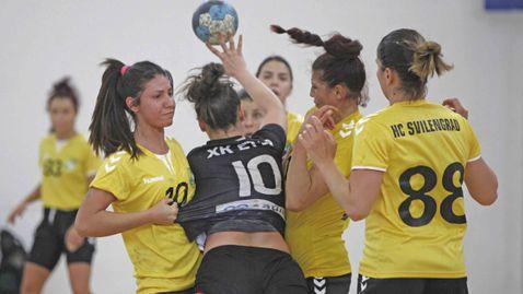 Свиленград спечели първа титла в женското хандбално първенство (видео)