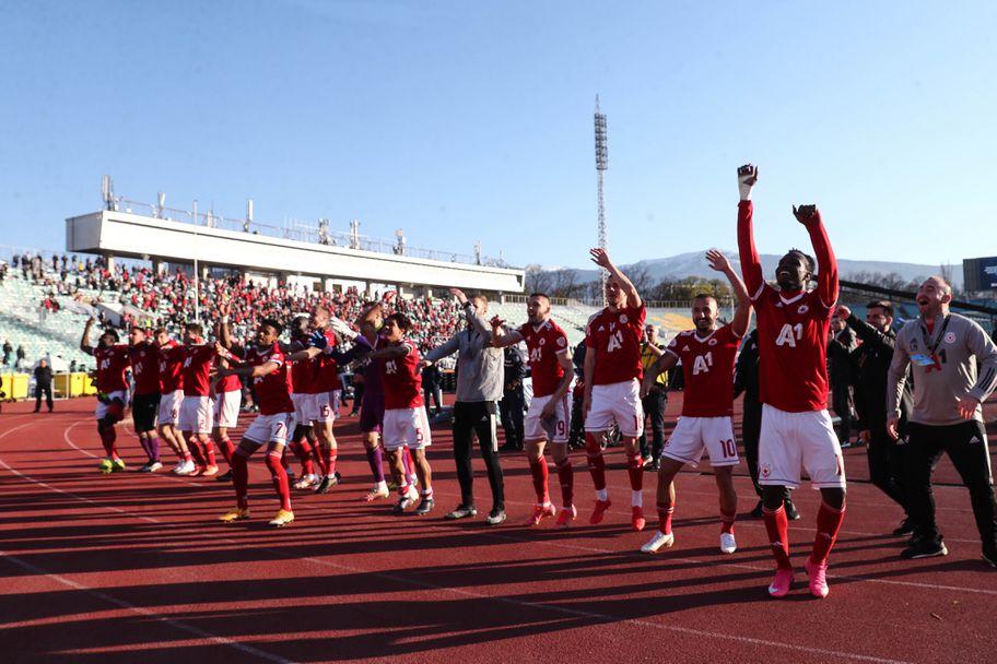 Левски - ЦСКА-София 0:2 (IІ част)