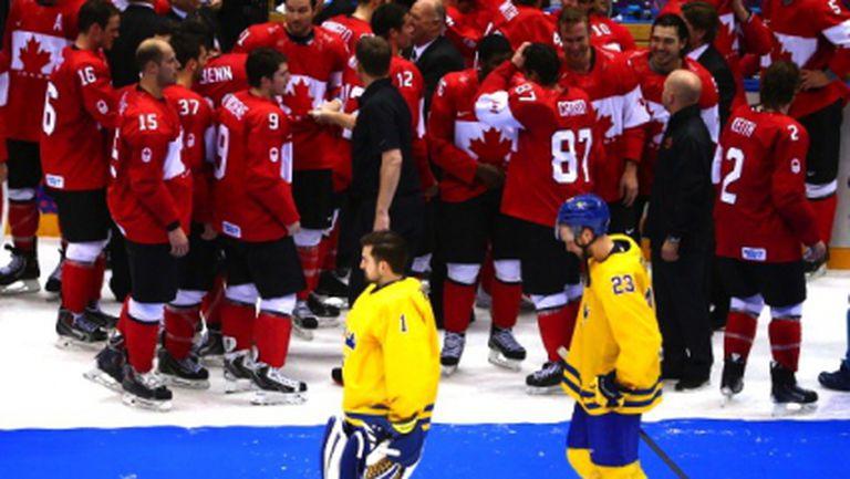 """Канада отново е олимпийски шампион! """"Кленовите листа"""" биха Швеция с 3:0 на финала (ГАЛЕРИЯ)"""