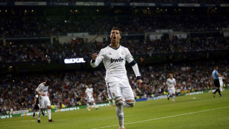 Реал Мадрид - Малага 6:2