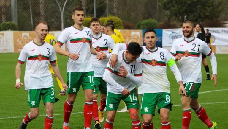 България U21 - Казахстан U21 3:1