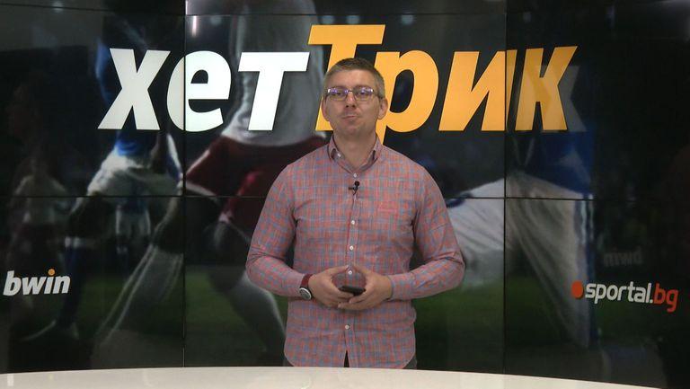 ХетТтрик: Прогнозите - Кой ще вземе предимство в полуфиналите на Шампионска лига?