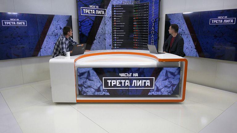 Пестелив Левски (Лом) продължава с победите
