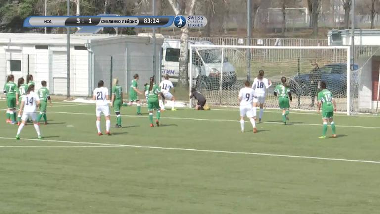 Нора Димитрова довкара топка от фаул за 4:1