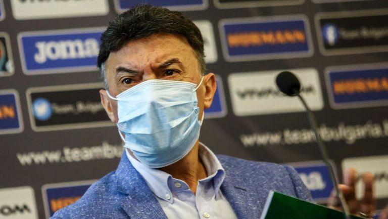 Боби Михайлов обяви оттеглянето на оставката си