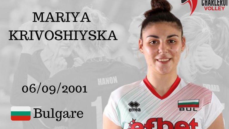 Българска волейболна националка напуска Шарлероа