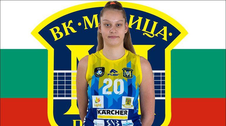 Ива Дудова подписа първия си договор с Марица 🏐