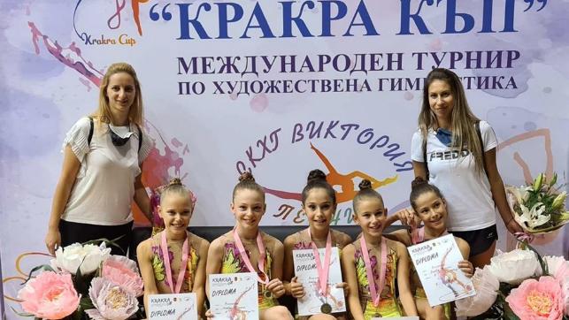 """Третото издание на турнира по художествена гимнастика """"Кракра къп"""" започва утре в Перник"""