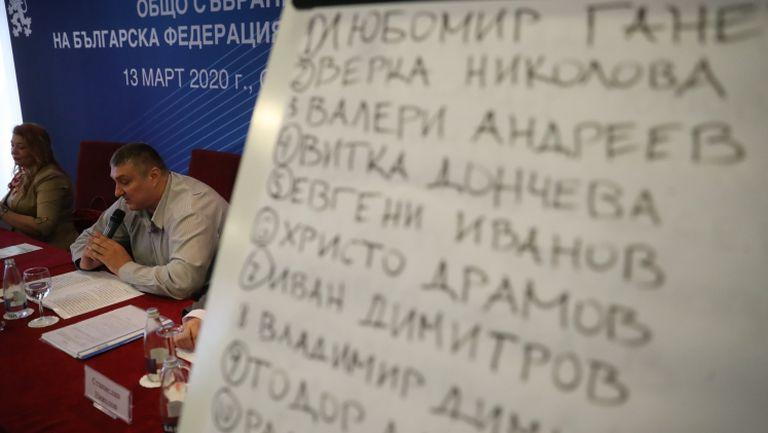 Любо Ганев: Българската федерация по волейбол е отворена за партньорство към всички