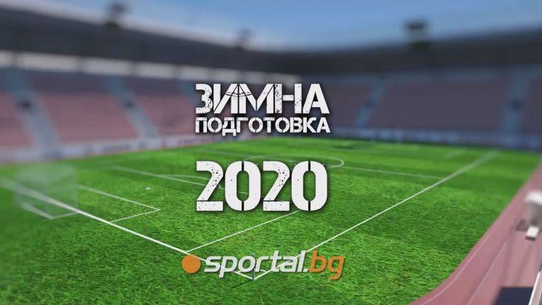 """Левски с престижна победа срещу Рапид Виена, отзиви след мача и последните новини около собствениците на """"синия"""" клуб"""