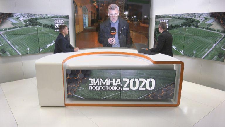 """Има ли финансови затруднения в Левски, анализ на последните събития в """"синия"""" клуб и включване от Анталия"""