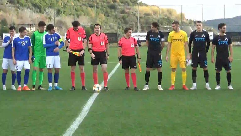 Мартин Райнов изведе Левски с капитанската лента срещу Узбекистан (U19)