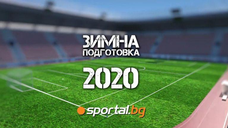 Левски приключи лагера в Турция със загуба - Отзивите след 1:2 срещу украинския Олександрия
