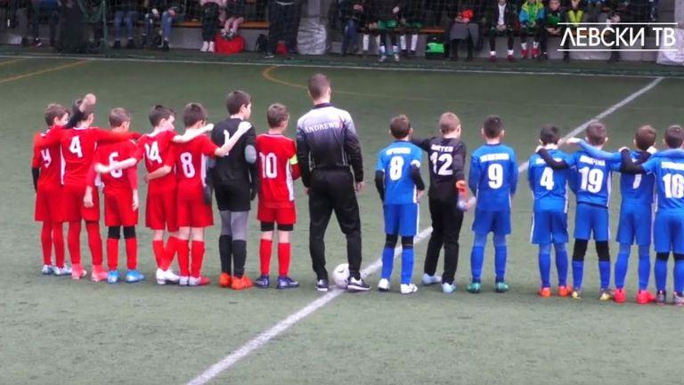 Левски - ЦСКА-София 3:0 (набор 2009 г.)