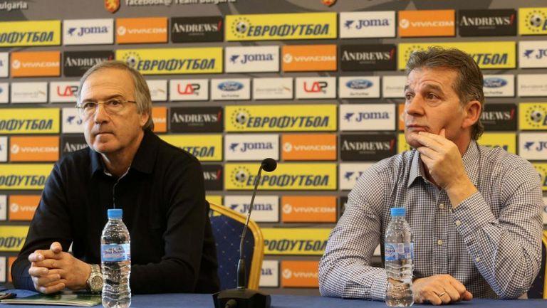 Започна неформалната среща на Георги Дерменджиев с журналисти