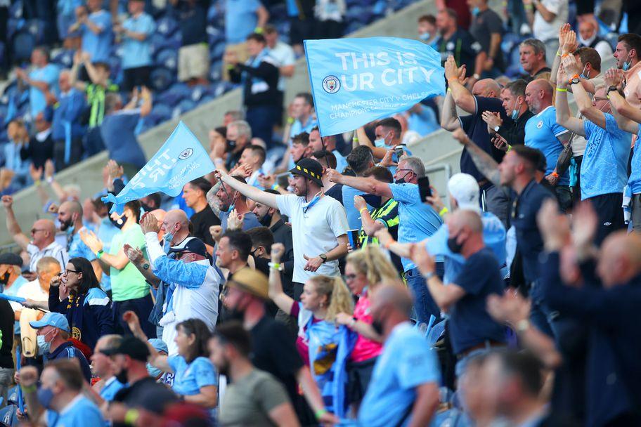 Феновете на Манчестър Сити - Челси (29-05-21)