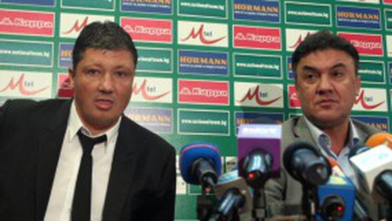 Официално: Любо Пенев е новият селекционер на България (видео)