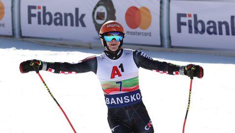 Световни звезди идват на състезания по алпийски ски в Банско