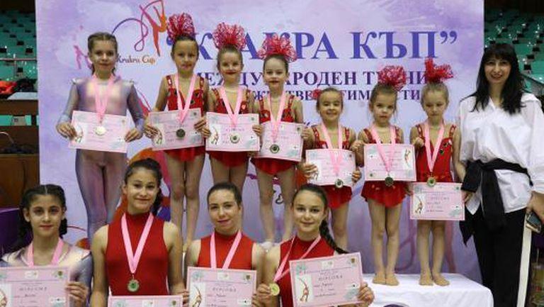 """Състезателки от 15 клуба показват класа в турнира по художествена гимнастика """"Кракра къп"""""""