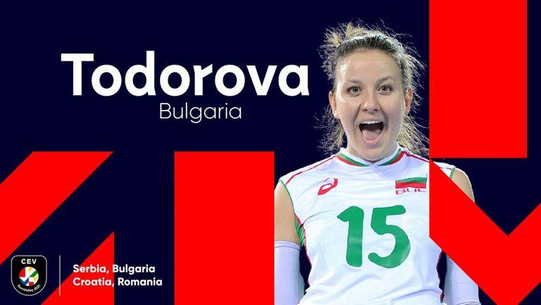 Националка подсилва шампиона на Украйна 🏐