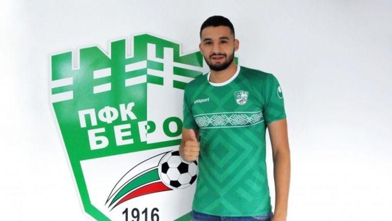 Защитник на Берое очаква повиквателна от националния отбор на Алжир