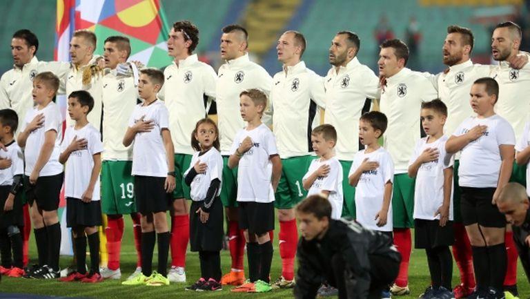 """България стартира """"Лигата на нациите"""" в София, ето цялата програма"""