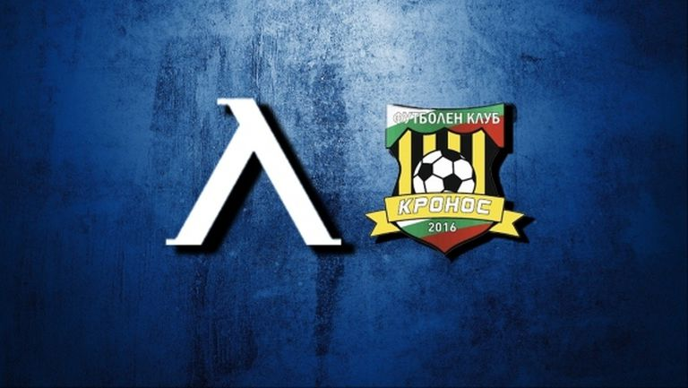 Левски подписа договор с пловдивски клуб
