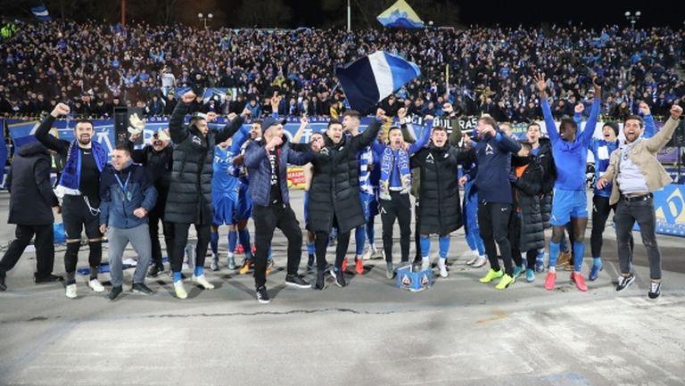 Феновете на Левски събраха 1,5 милиона за клуба
