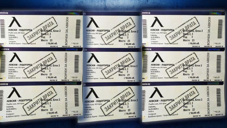 Колекционерските билети за Левски - Лудогорец остават в продажба до 14 март