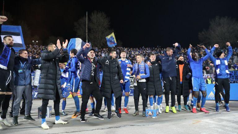 Левски продължава с инициативите за спасяването на клуба