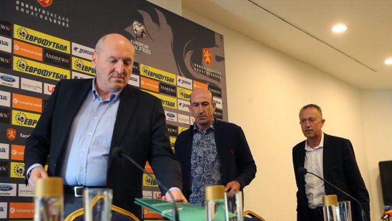 Удължават срока за лицензиране за новия сезон в българския футбол