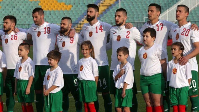 """""""Лъвовете"""" могат да запишат служебна победа над Унгария"""