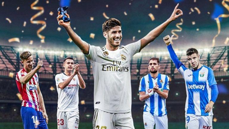 """Реал Мадрид не спира да печели, Асенсио донесе специален трофей за """"Кралския клуб"""""""