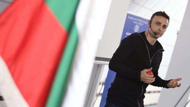 Бербатов: Всички сме заедно в това предизвикателство